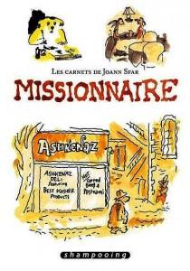 Missionnaire - Les carnets de Joann Sfar (Delcourt Shampooing, 2007) dans Chroniques BD missionnaire-210x300
