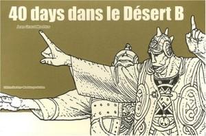 40 days dans le Désert B - Jean Giraud Moebius (Edition Stardom - Moebius Production, 1999) 40jours1-300x198